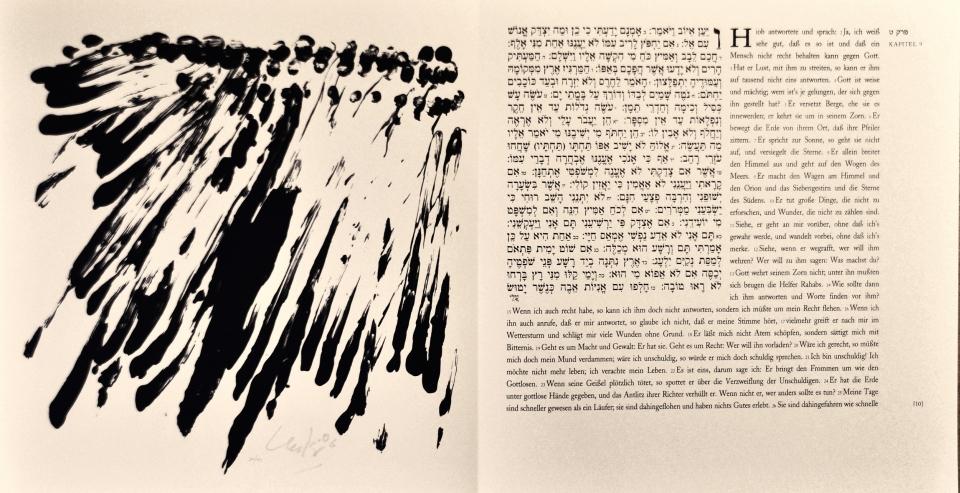 Günther Uecker Künstlerbuch, Hiob - Blatt 10, 2007