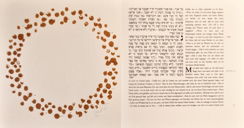 Günther Uecker Künstlerbuch, Hiob - Blatt 11, 2007