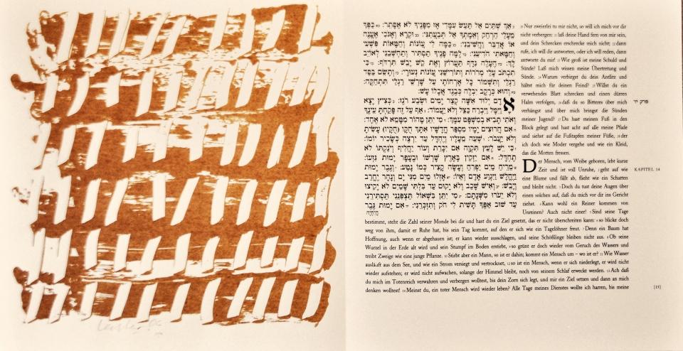Günther Uecker Künstlerbuch, Hiob - Blatt 15, 2007