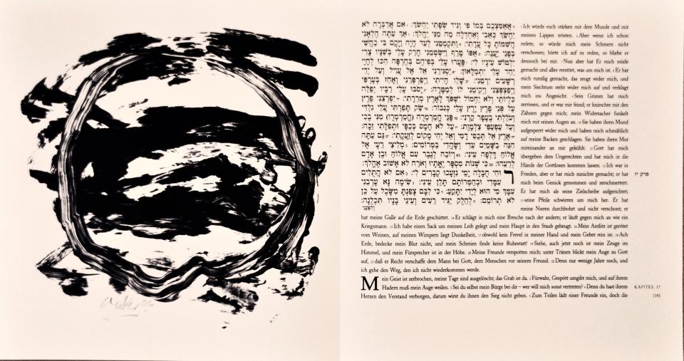 Günther Uecker Künstlerbuch, Hiob - Blatt 18, 2007
