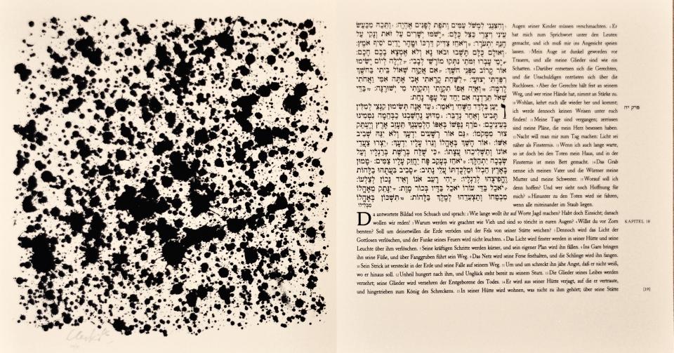 Günther Uecker Künstlerbuch, Hiob - Blatt 19, 2007