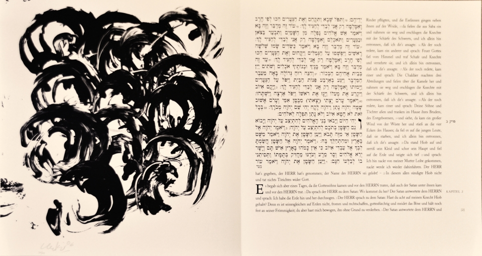 Günther Uecker Künstlerbuch, Hiob - Blatt 2, 2007
