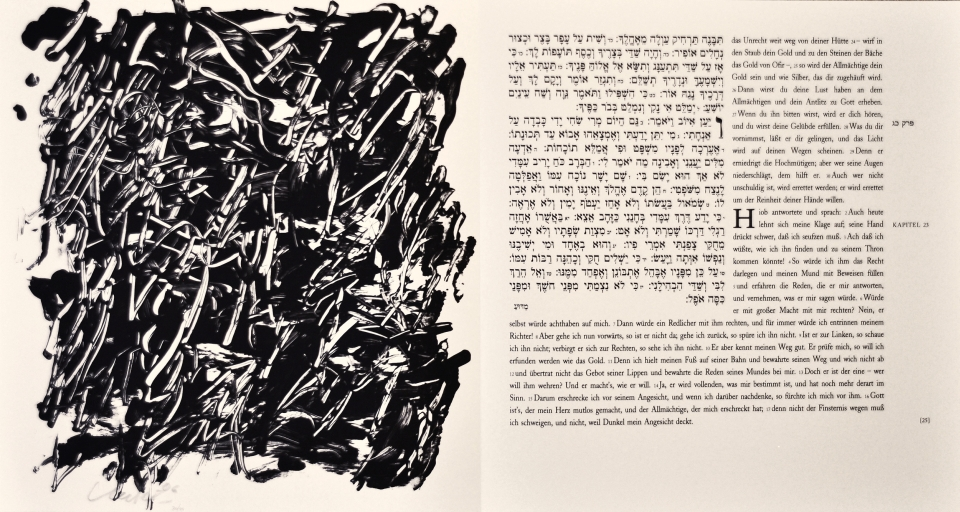 Günther Uecker Künstlerbuch, Hiob - Blatt 25, 2007