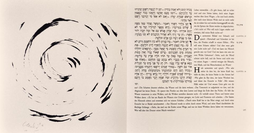 Günther Uecker Künstlerbuch, Hiob - Blatt 27, 2007