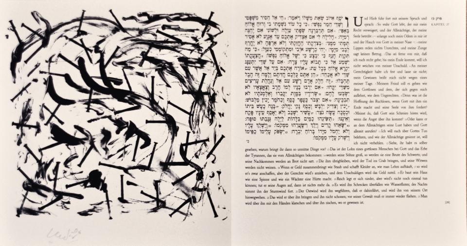 Günther Uecker Künstlerbuch, Hiob - Blatt 28, 2007