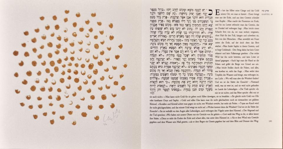 Günther Uecker Künstlerbuch, Hiob - Blatt 29, 2007
