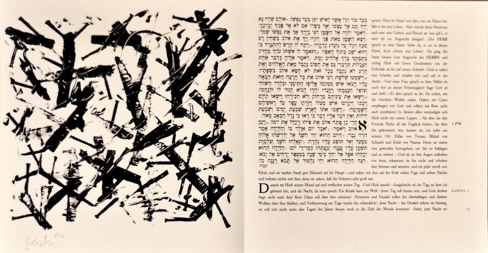 Günther Uecker Künstlerbuch, Hiob - Blatt 3, 2007 Close