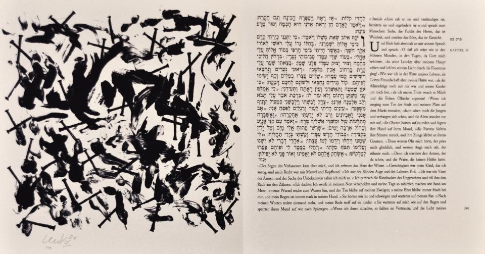 Günther Uecker Künstlerbuch, Hiob - Blatt 30, 2007