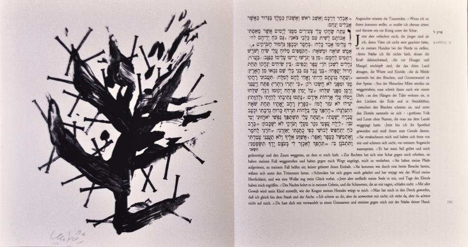 Günther Uecker Künstlerbuch, Hiob - Blatt 32, 2007