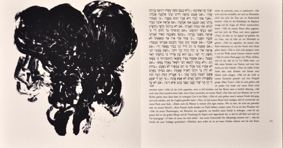 Günther Uecker Künstlerbuch, Hiob - Blatt 33, 2007