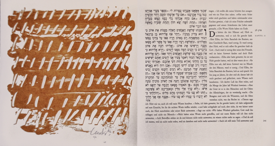 Günther Uecker Künstlerbuch, Hiob - Blatt 34, 2007