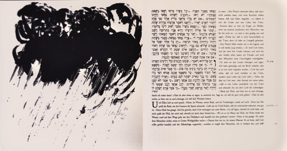 Günther Uecker Künstlerbuch, Hiob - Blatt 36, 2007