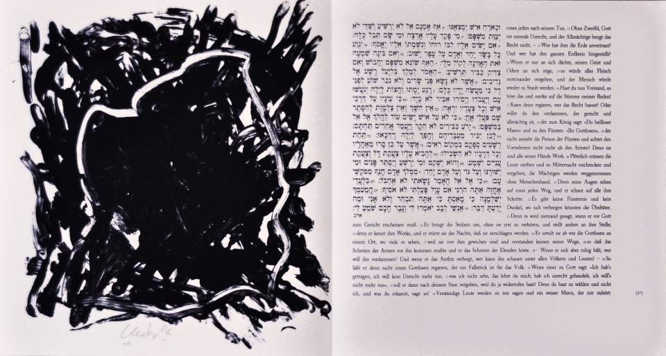 Günther Uecker Künstlerbuch, Hiob - Blatt 37, 2007