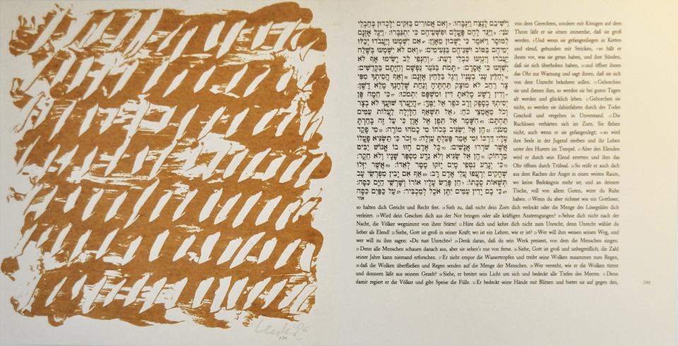 Günther Uecker Künstlerbuch, Hiob - Blatt 39, 2007