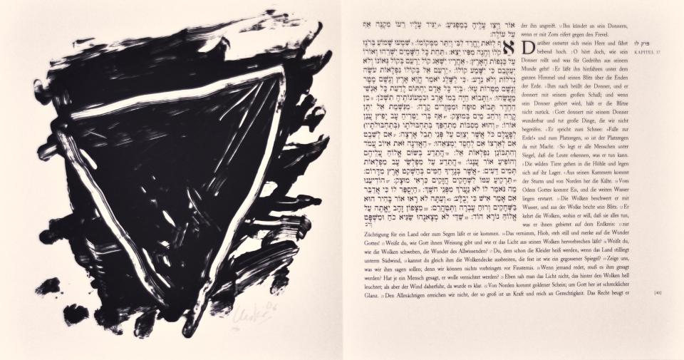 Günther Uecker Künstlerbuch, Hiob - Blatt 40, 2007