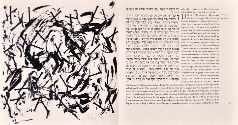 Günther Uecker Künstlerbuch, Hiob - Blatt 41, 2007