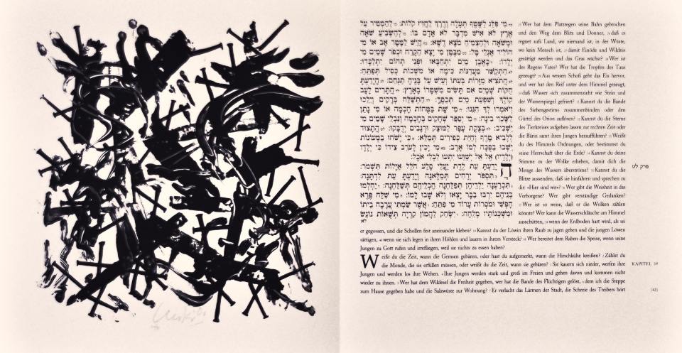 Günther Uecker Künstlerbuch, Hiob - Blatt 42, 2007