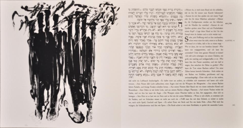 Günther Uecker Künstlerbuch, Hiob - Blatt 45, 2007