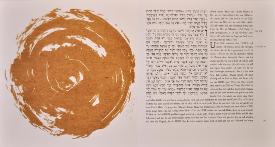 Günther Uecker Künstlerbuch, Hiob - Blatt 46, 2007