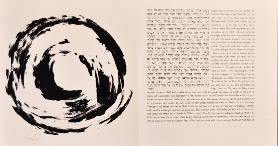 Günther Uecker Künstlerbuch, Hiob - Blatt 7, 2007