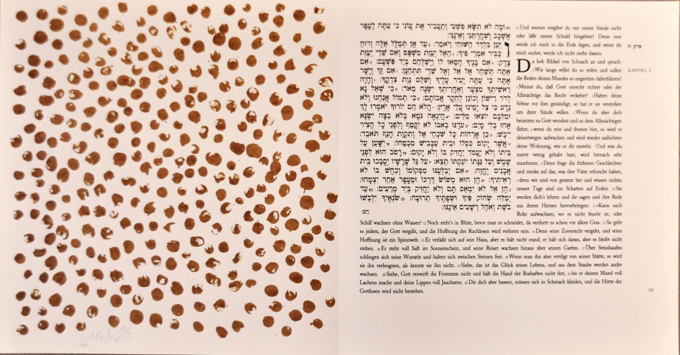 Günther Uecker Künstlerbuch, Hiob - Blatt 9, 2007
