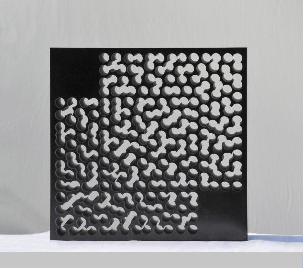Kubach-Kropp Skulpturen, Stein für das Licht, 2012, 39x39x13cm